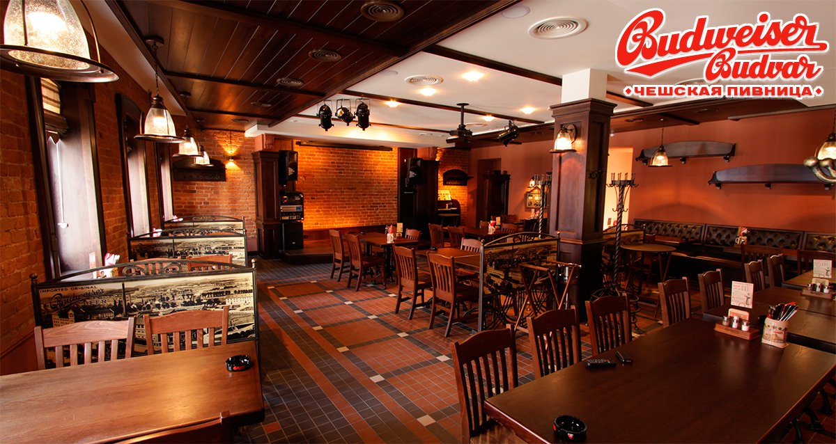 -40% в чешском ресторане Budweiser Budvar