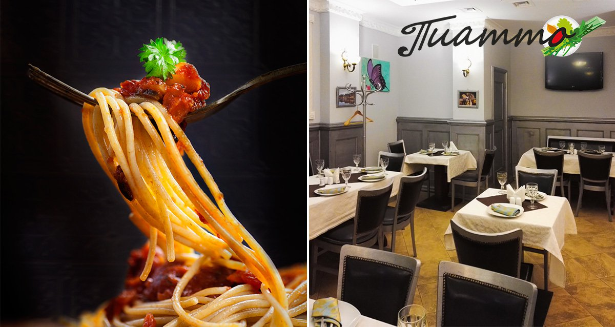 -50% на меню и бар в кафе-баре «Пиатто»