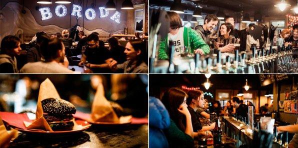 До -30% на все меню и напитки в баре «Борода»