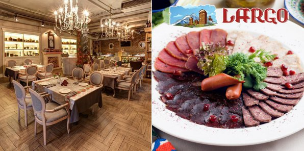 -40% в ресторане Largo на Ленинском пр-те