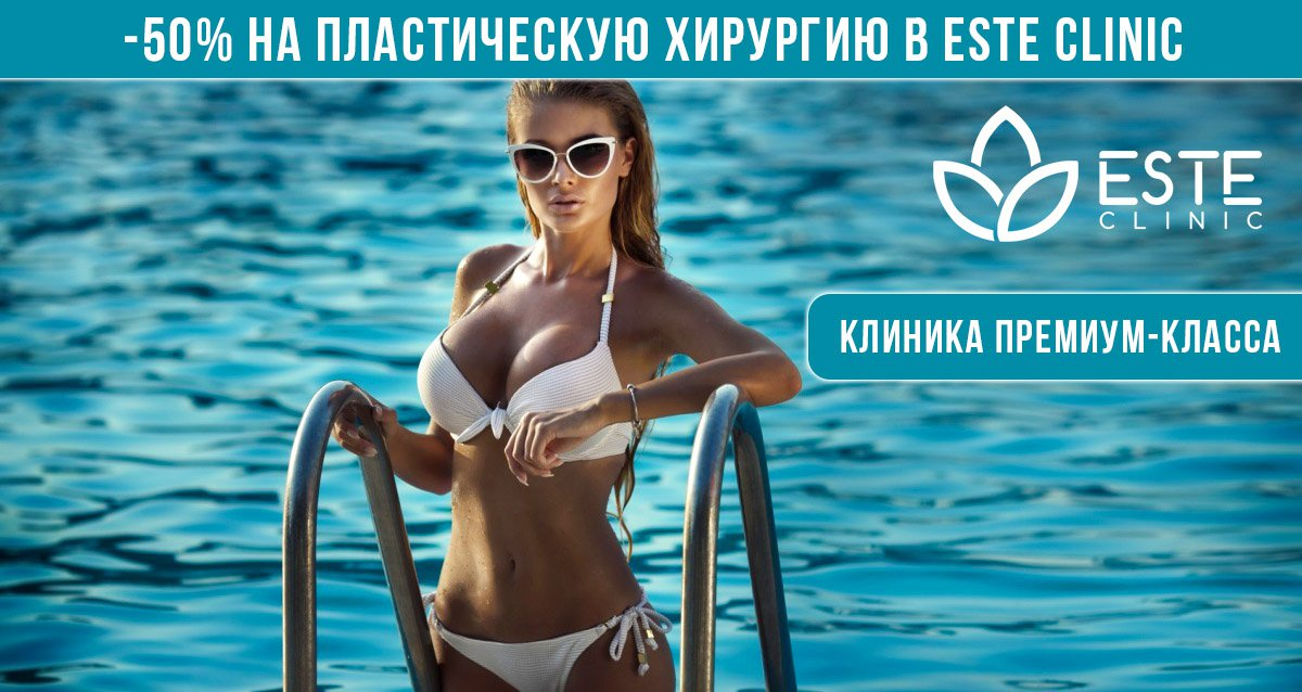 видео телки позируют в купальниках в бассейне