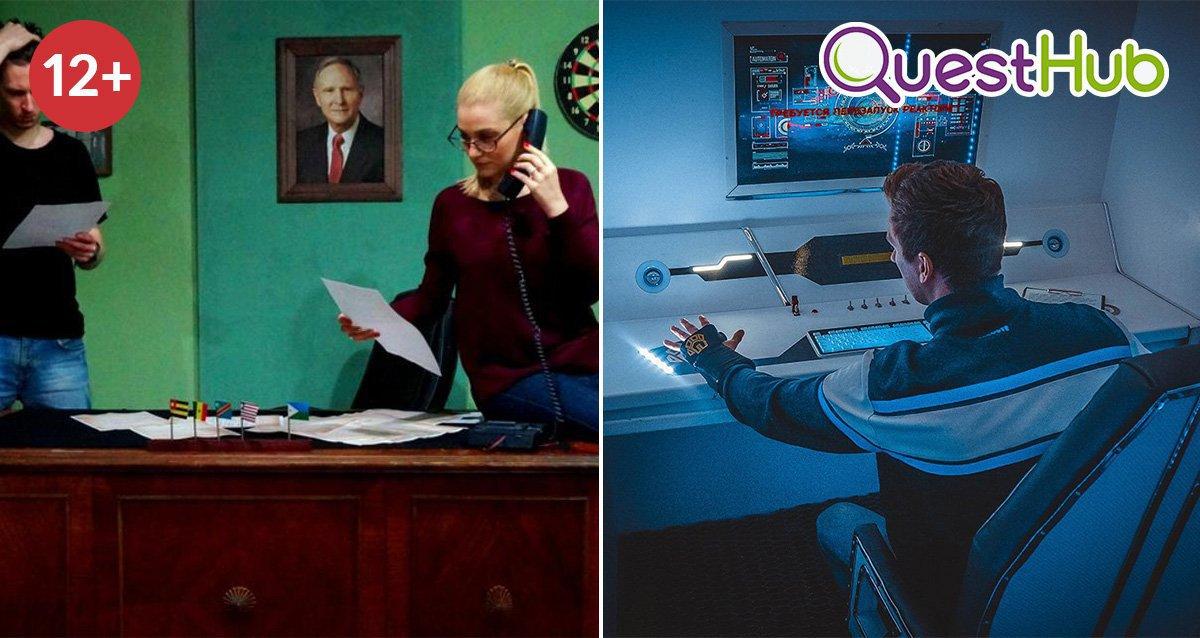 -50% на 2 квеста от компании QuestHub