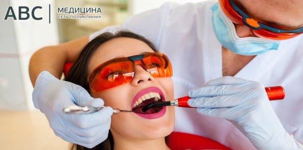 -58% на стоматологию в клинике «АВС-Медицина»