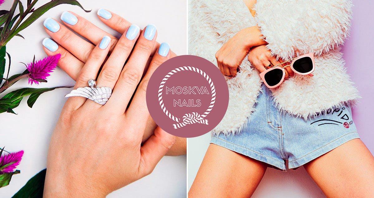 -80% на ногтевой сервис в студии Moskva Nails