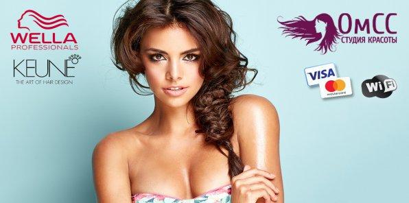 -85% на услуги для волос в студии красоты «ОмСС»