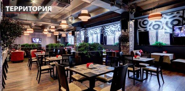 -45% на все в сети ресторанов «Территория» в Бирюлево