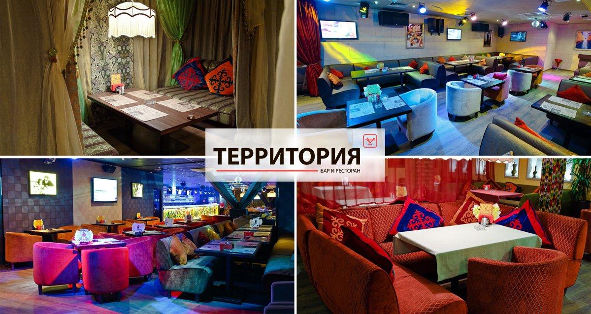-45% на все в ресторане «Территория» в Ясенево