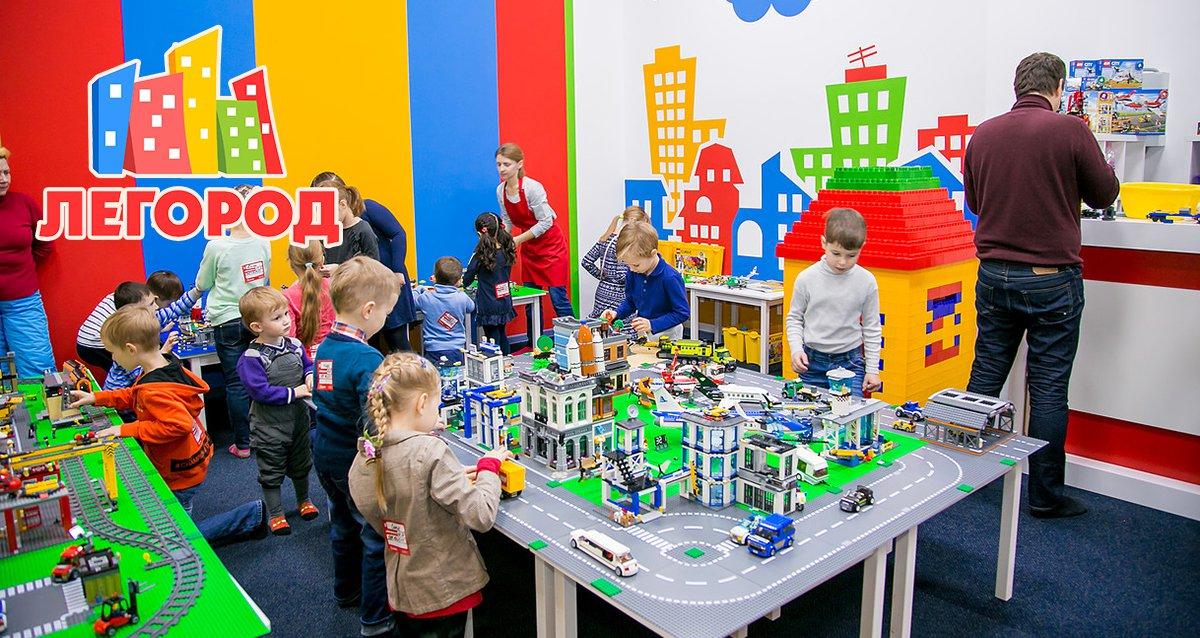 ЛЕГОРОД - детская развивающая комната в Алматы