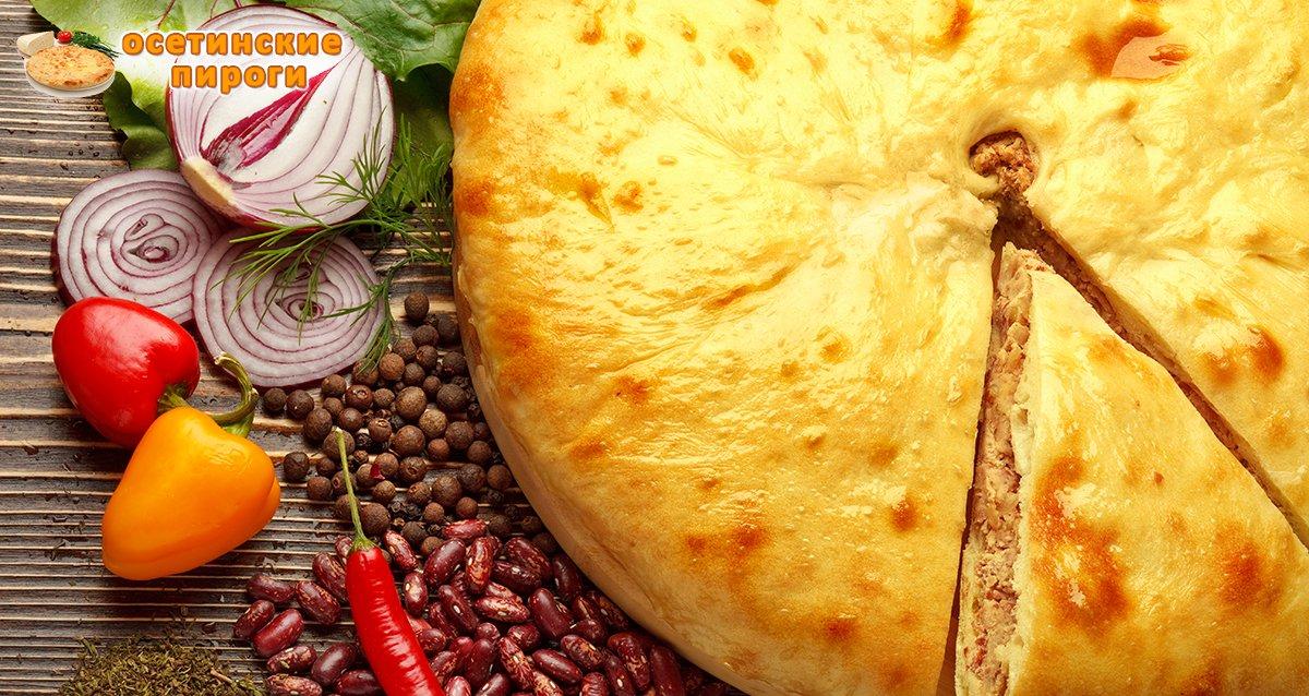 -71% на пироги, пиццу и десерты от «Ирпирог»
