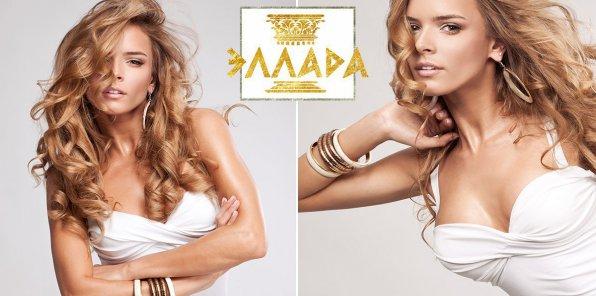 -70% на услуги для волос на Маяковской