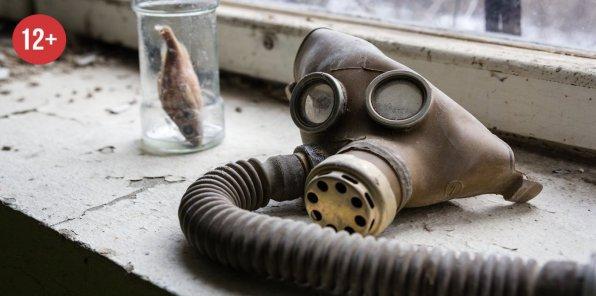 -70% на прохождение квеста «Чернобыль»