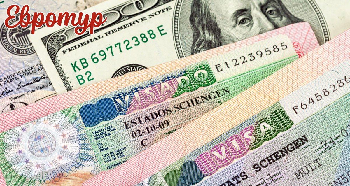 -50% на оформление визы + страховка