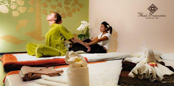 -40% на услуги салона массажа и SPA Thai Seasons