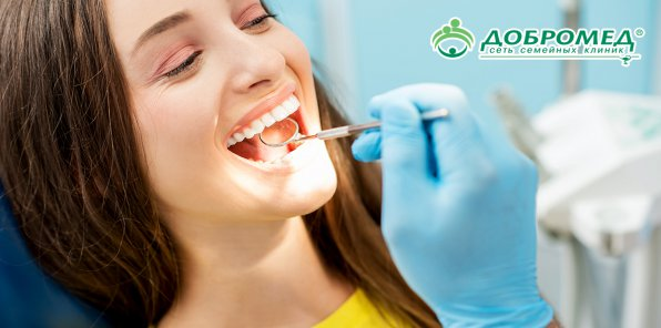 -60% на стоматологию на Тимирязевской