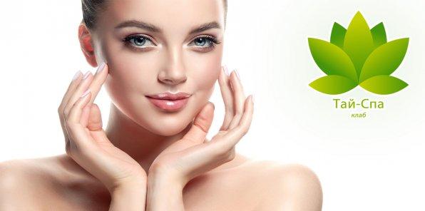 -80% на косметологию, биодепиляцию пленочным воском