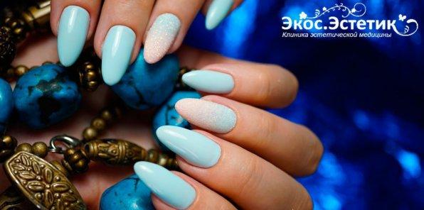 -81% на ногтевой сервис в «Экос-Эстетик»