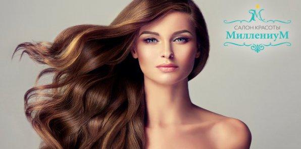 -72% на услуги для волос в салоне «Миллениум»