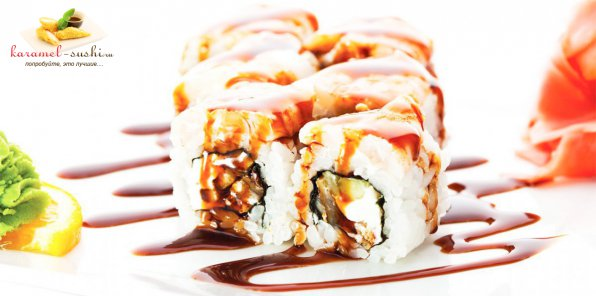 -65% от службы доставки Karamel-sushi.ru