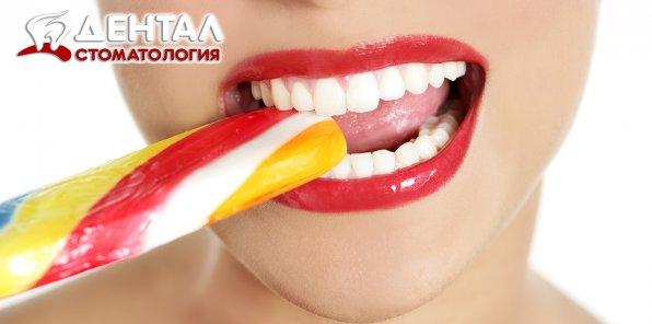 -73% от стоматологии «Дентал»