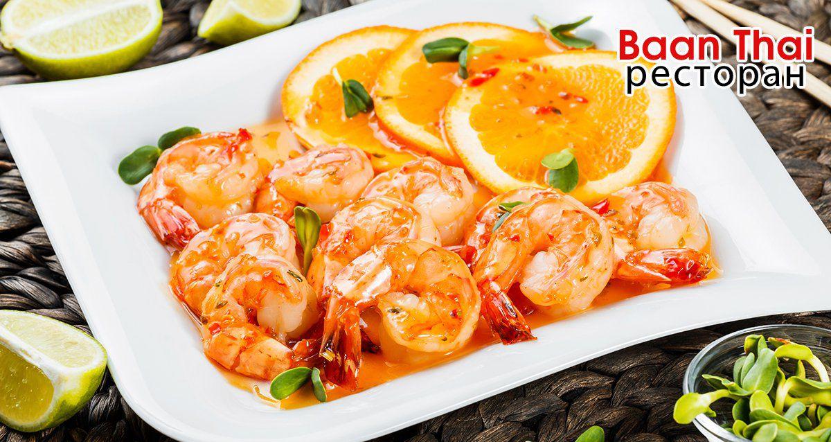 -40% в ресторане тайской кухни Baan Thai