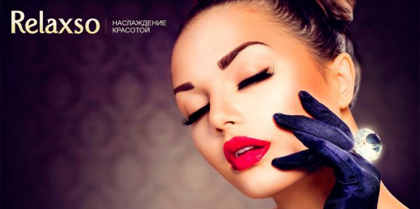 -93% на перманентный макияж