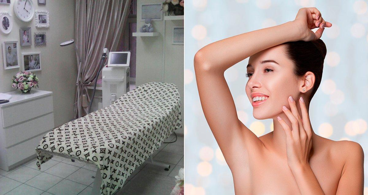 -63% на эпиляцию и косметологию в салоне «Матрешки»