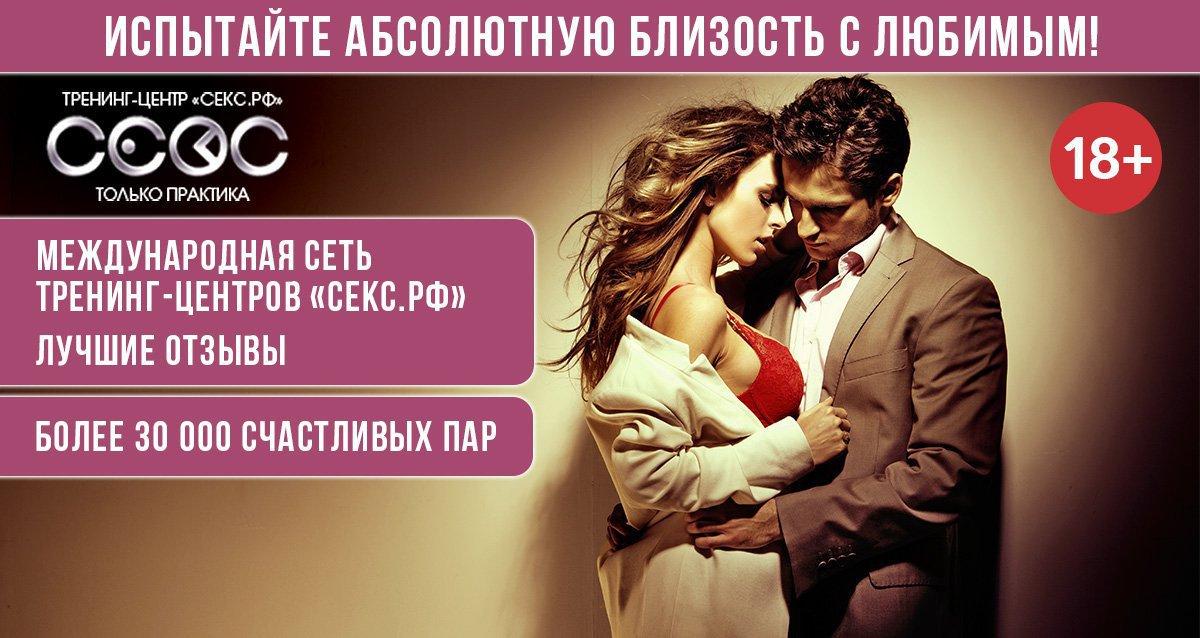 Бесплатно фото секс россия