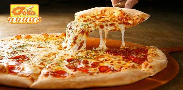 -50% на пиццу от службы доставки «DOKA Пицца»