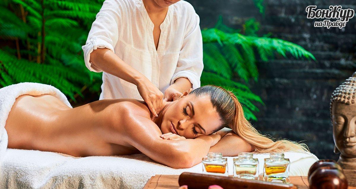 -60% на массаж и SPA в салоне «БонЖур» на Правде