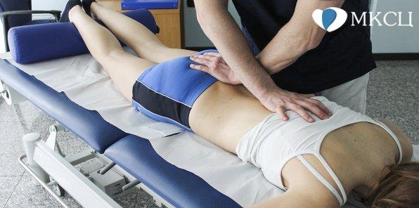 -70% на мануальную терапию позвоночника