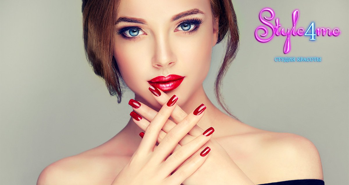 -75% на ногтевой сервис в студии красоты Style4me