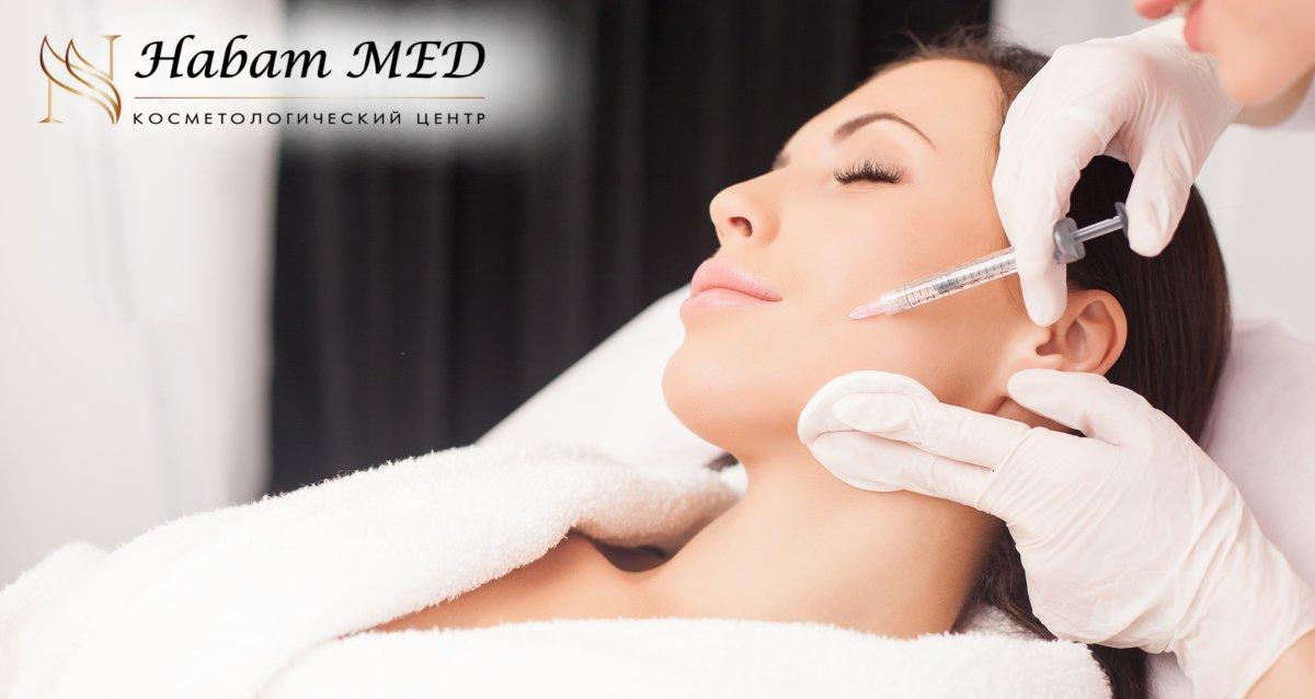 -40% на инъекционную косметологию