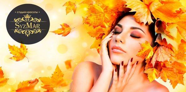 -70% на ногтевой сервис в студии красоты SyzMar