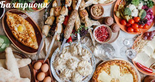 -50% на все меню в ресторане «Бахтриони»
