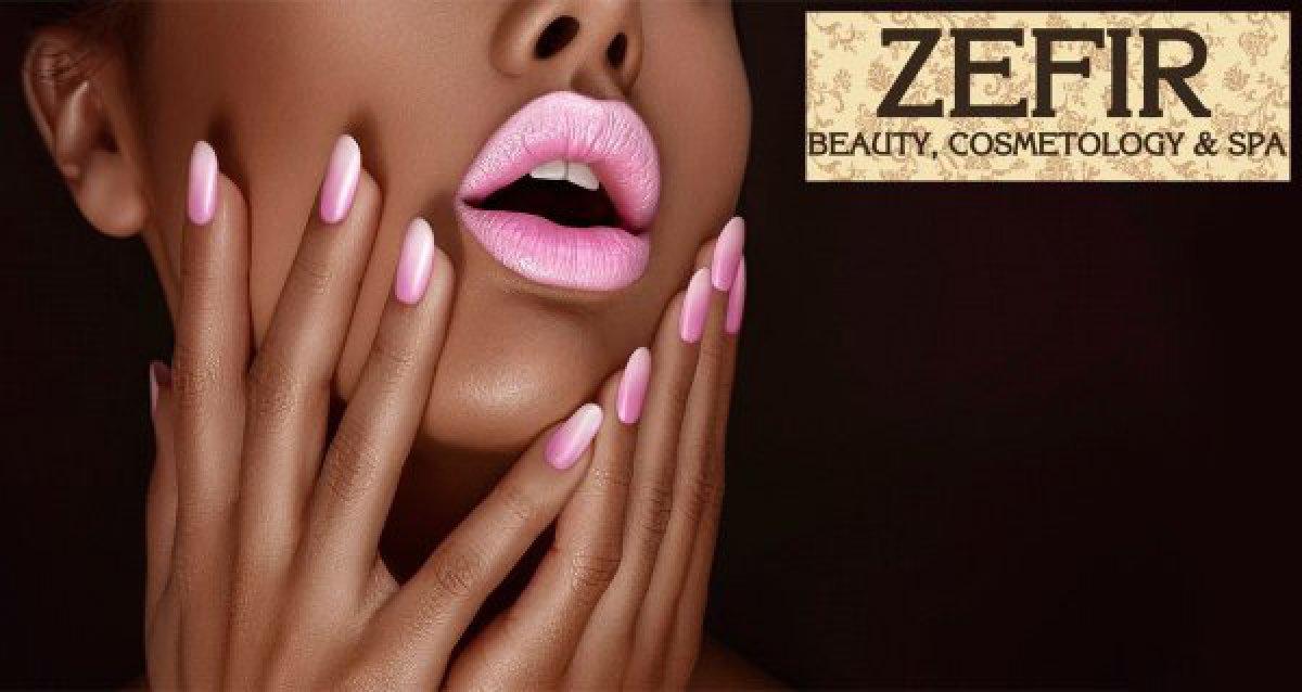 -65% на услуги для ногтей в ZEFIR STUDIO