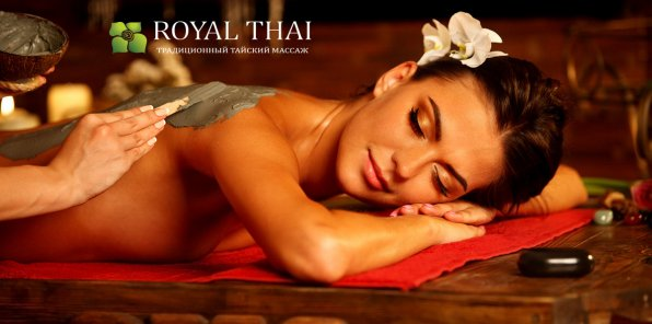 SPA-салон Royal Thai