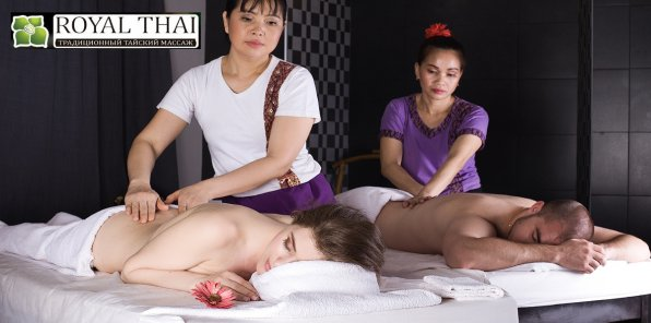 -50% на услуги SPA-салона ROYAL THAI на Невском