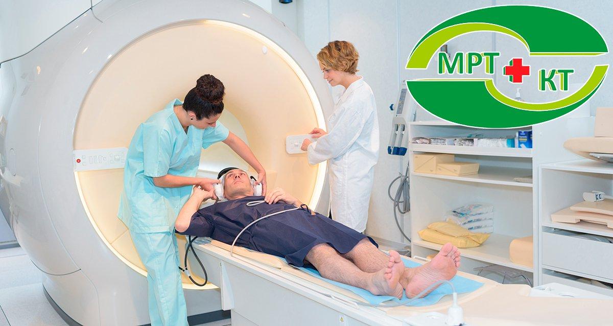 -65% на МРТ в Бирюлево