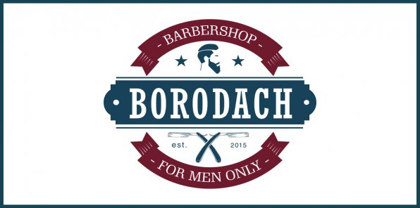 -42% на услуги барбершопа Borodach на Братиславской