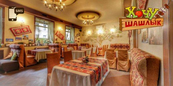 -50% в ресторане «Хочу Шашлык» на Пестеля, 6