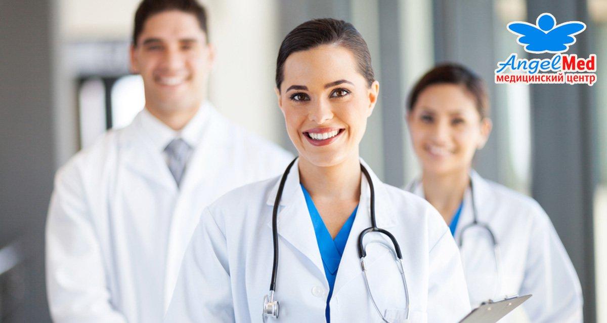 -80% на обследование у гинеколога и уролога, УЗИ