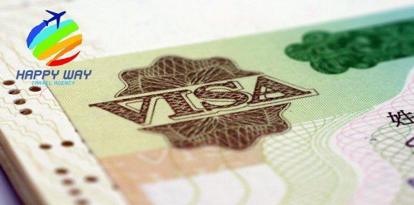 -50% на оформление виз в Европу и США