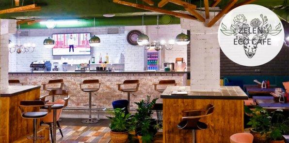 -45% в ресторане вьетнамской кухни и баре Zelen Eco Cafe