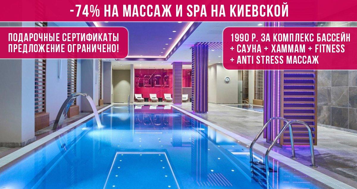 -74% на массаж и SPA в центре MASSÁGESS in Balance