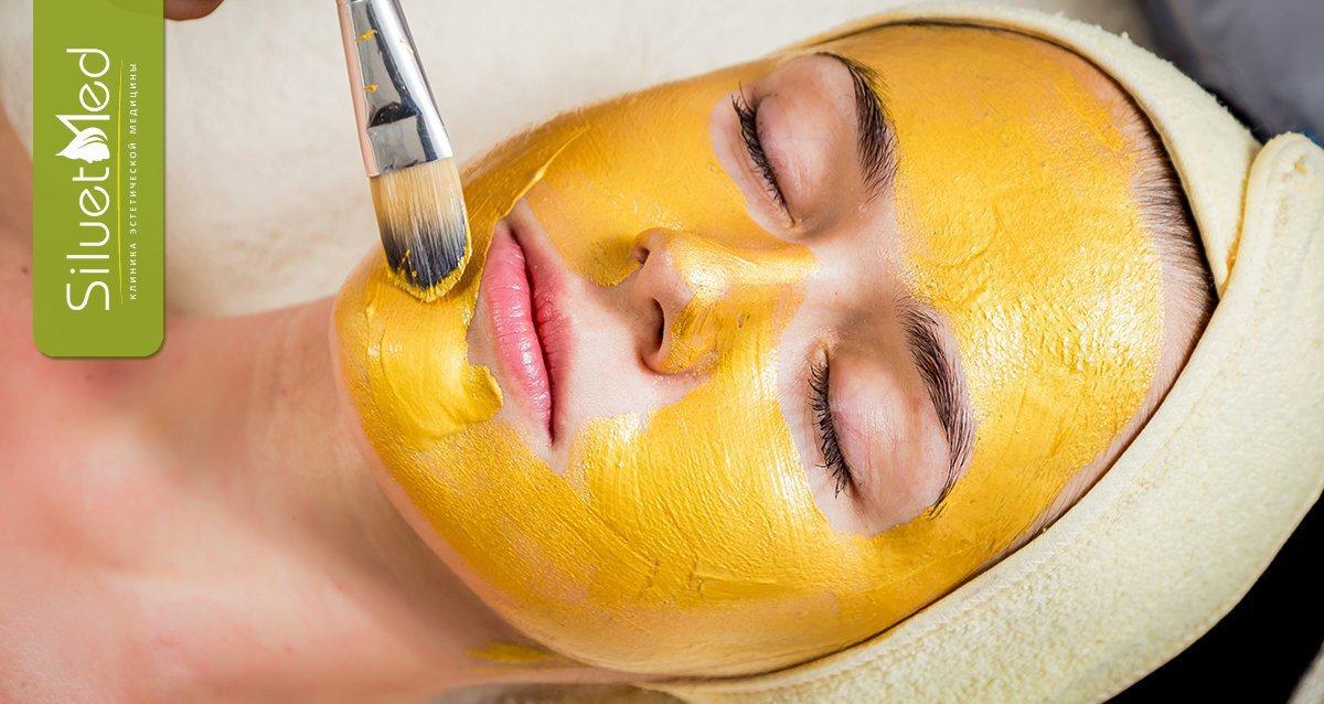 Подготовка к желтому пилингу