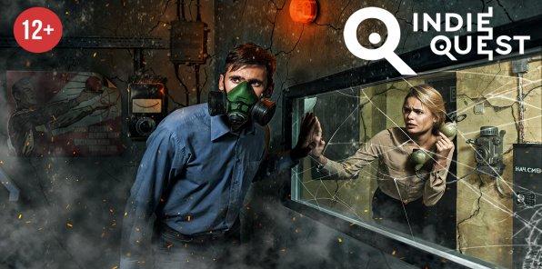 -33% на квест «Конец света: Атомный реактор»