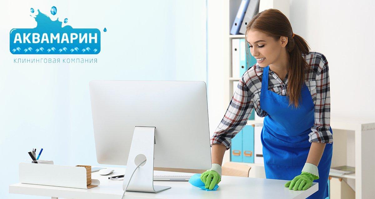 До -79% на генеральную уборку и мытье окон