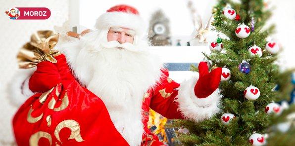 -50% на поздравление от Деда Мороза