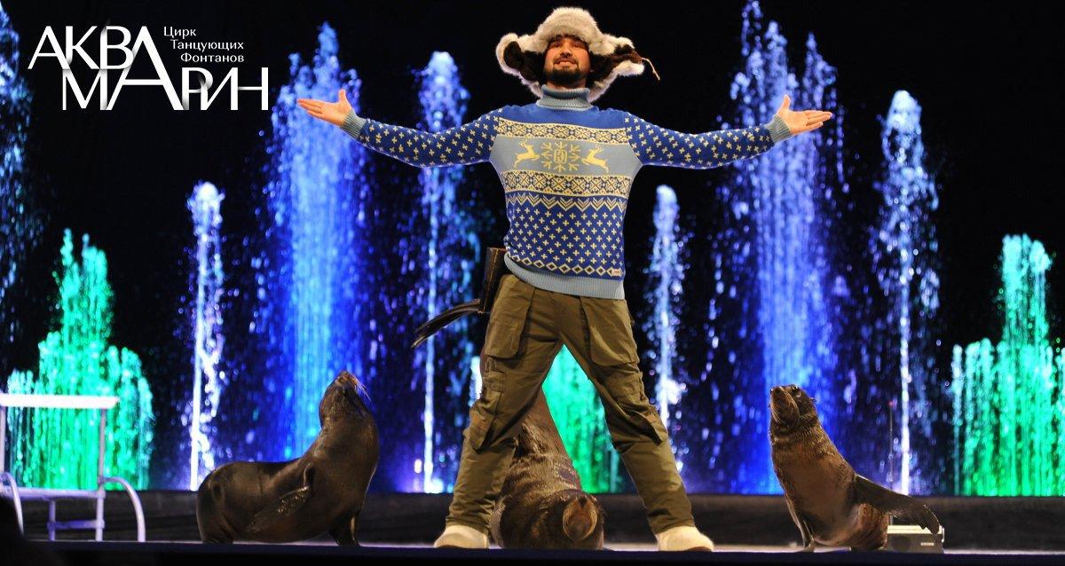 -40% на цирковое представление «Тайна Музея Снов»