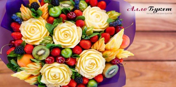 -50% на букеты из фруктов от «АллоБукет»